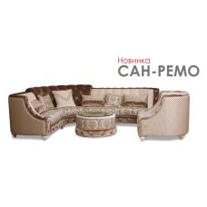 "Набор мягкой мебели ""Сан-Ремо"""